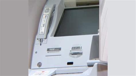 Mesin Atm Bank kelompok yakuza yamaguchigumi bobol banyak atm di jepang