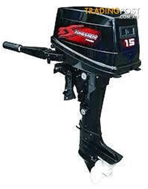outboard boat motors for sale nsw outboard motors 15hp 2 stroke short shaft for sale in