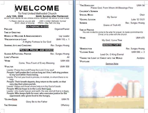 worship bulletin template search results for free sle church program template
