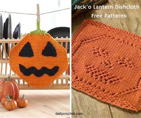 crochet lantern bag pattern crochet lantern bag pattern manet for