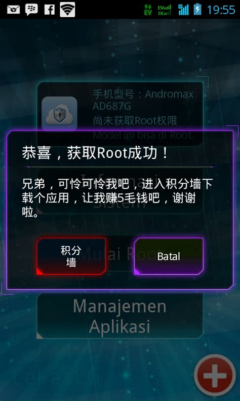 key master root apk key root master for andromax g basedroid