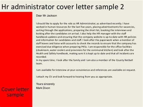 cover letter for an administrator hr administrator cover letter