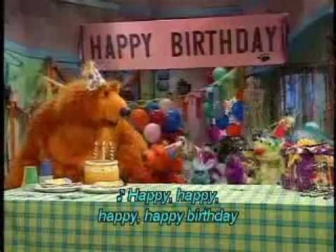 house music happy birthday bear in the big blue house quot happy birthday quot song youtube