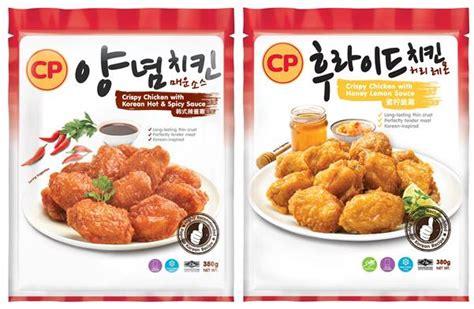 Cp Emon by Cp Korean Crispy Chicken Cp Crispy Chicken With Korean