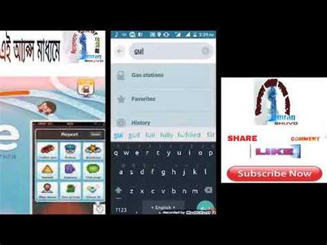 tutorial waze get to know waze video tutorial bangla bd techno care