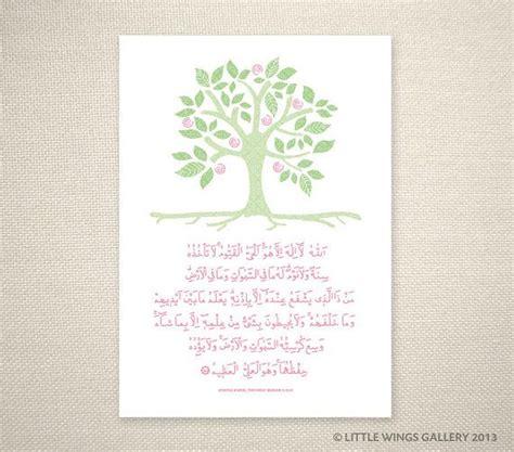 free printable islamic wall art 19 best islamic nursery ideas images on pinterest