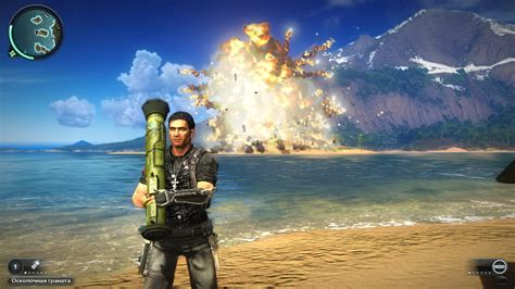 With Just Cause buy content for just cause 2 and