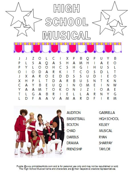 printable word search for high school students word search for high school students math word search