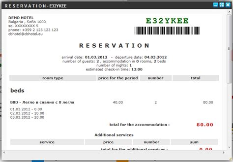 hotel reservation system template hotel software cbhotel