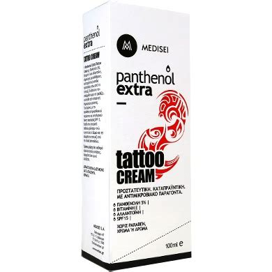 tattoo cream chemist warehouse medisei panthenol extra tattoo cream 100ml pharmacy4u gr
