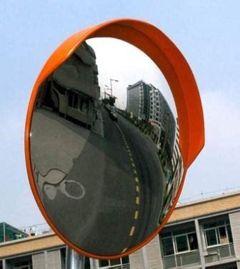 Cermin Cembung Di Jogja pemantulan cermin cekung dan cembung zakapedia pustaka