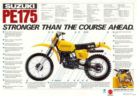 Suzuki Pe 175 Specs Suzuki Pe175 Brochures Adverts