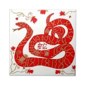 new year 1977 snake element feng shui 2015 forecasts pig signs autos post