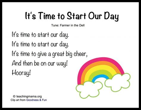 day songs free 8 songs to begin a preschool day free printables songs