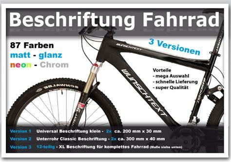 Folien Aufkleber Fahrradrahmen by Aufkleber Wunschtext Beschriftung Text Rahmen Fahrrad