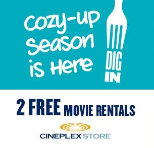 cineplex rental maple leaf foods free movie rentals