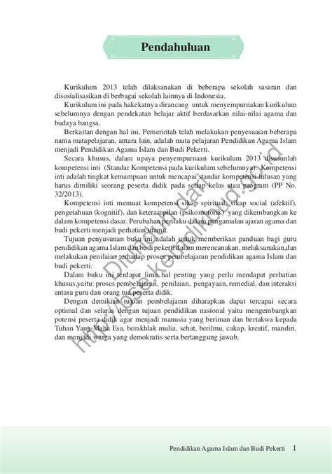 Pendidikan Agama Islam Dan Budi Pekerti K 2013 Untuk Smp Kelas 1 pendidikan agama islam dan budi pekerti sma kelas xi buku