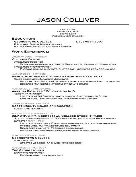 the resume jason colliver smile you re at the best