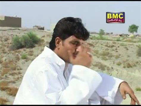 balochi song muslim hammal balochi song by muslim hammal