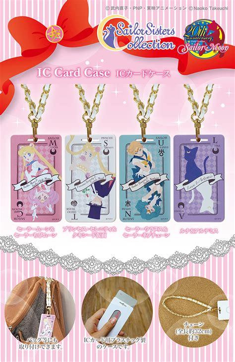 Cdjapan Gift Card - sailor moon ic card casessailor moon collectibles