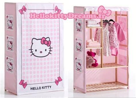 armoire tissu hello armoire penderie hello paperblog