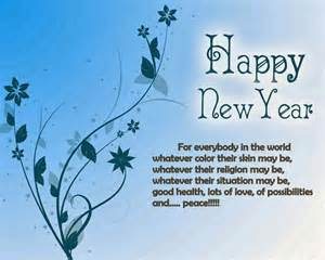 happy new year greeting cards 2015 happy new year e cards