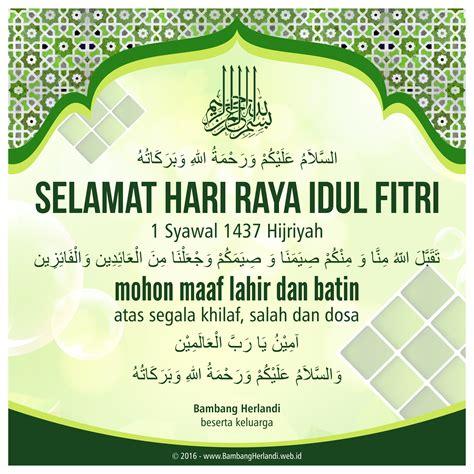 desain kartu ucapan hari raya selamat hari raya idul fitri 1437 hijriyah learn to share