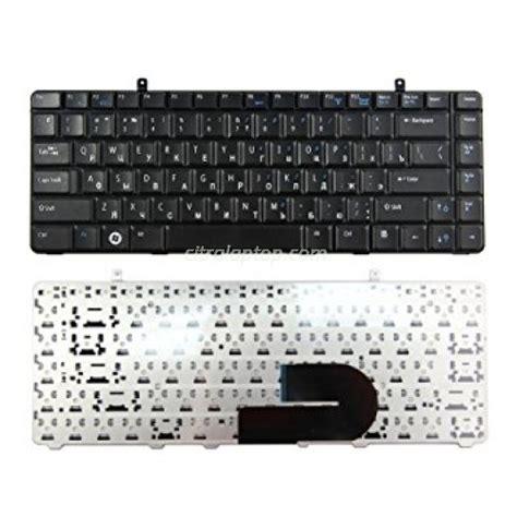 ganti keyboard laptop bisa ditunggu