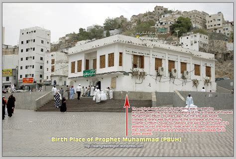 House Place Birth Place House Of Prophet Muhammad Pbuh Islam