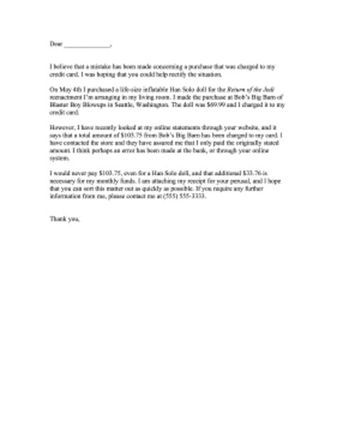 Complaint Letter About An Error In Credit Card Credit Card Charge Complaint Letter