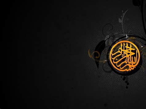 islamic wallpaper for macbook pro bismillah isl 225 mico wallpaper fondos de pantalla gratis