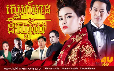 film one day 2 thailand khmer avenue movie thai lakorn bing images