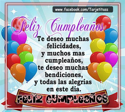 Imagenes De Feliz Cumpleaños Y Muchas Bendiciones | feliz cumplea 209 os te deseo muchos a 241 os mas y muchas