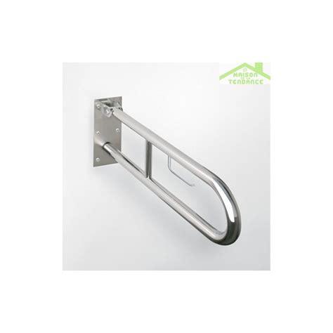barre d appui relevable en forme u help en acier