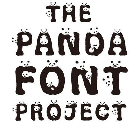 animal tattoo fonts animal awareness typefaces the panda font