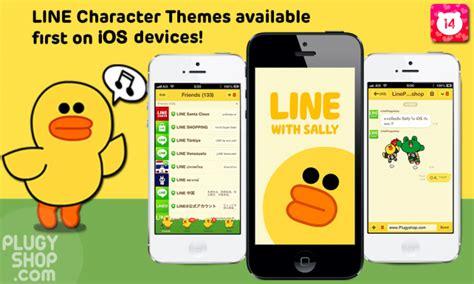 theme line ipad cm hacked เปล ยน theme line leonard และ sally สำหร บ ios