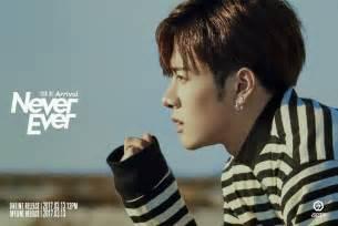Jae Carpet by Got7 S Jackson To Return From Hiatus Soon Soompi