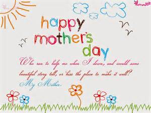 urdu poetries mothers day wishes and greetings messages