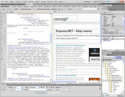 dreamweaver cs5 tutorial open browser window behavior adobe dreamweaver cs5 5 v11 5 русская версия 187 скачать
