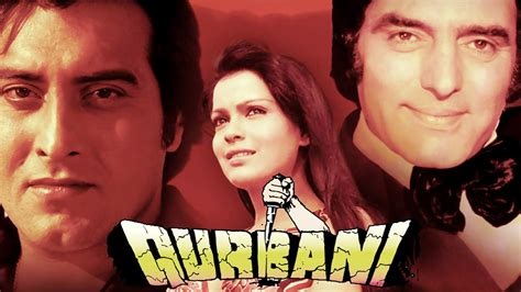 indian film qurbani tribute to late vinod khanna qurbani full movie old
