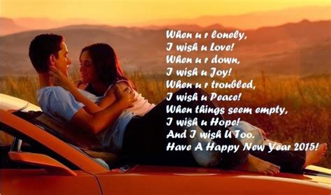 happy new year messages for husband new year wishes for