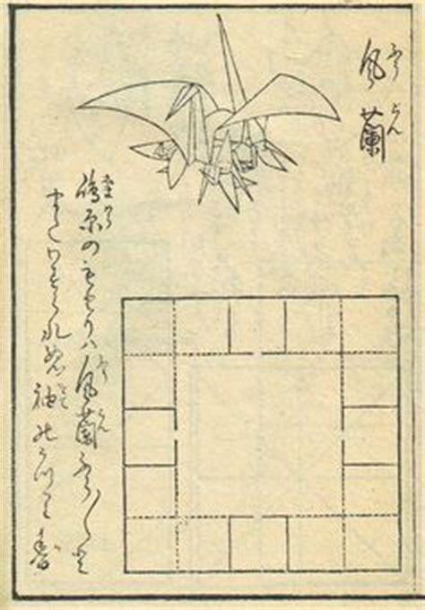 History Of Origami Cranes - hiden senbazuru orikata quot the secret of one thousand