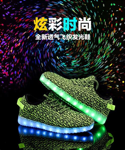 where can you buy light up shoes buy wholesale fashion light up luminous casual shoes for