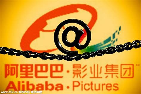 alibaba mission statement alibaba pictures is on a mission business chinadaily