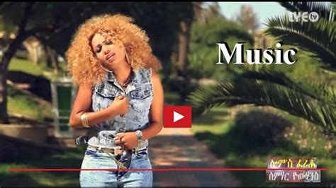 new music 2016 eritrean music new 2016 this week keywordsfind com