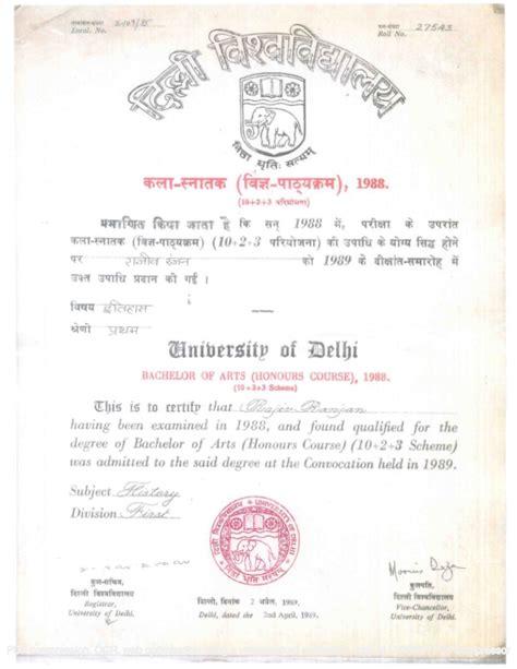 B.A. (Hons)- Delhi University, Degree Certificate