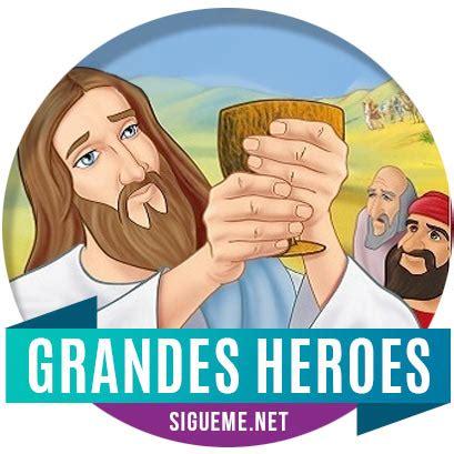 libro muoz grandes hroe grandes heroes y leyendas de la biblia serie completa