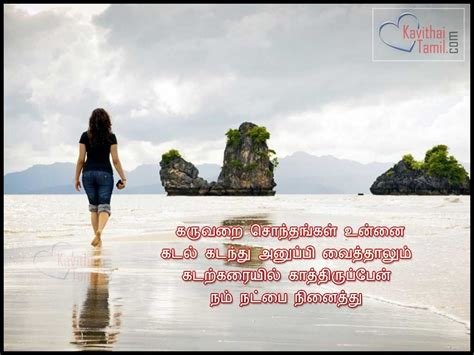 friendship tamil quotes images 110 best tamil friendship quotes and natpu kavithaigal