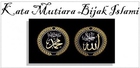 kata kata mutiara bijak islami bahasa inggris