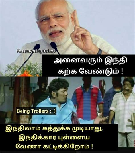 Tamil Memes - tamil cinema kollywood what are some good vadivelu
